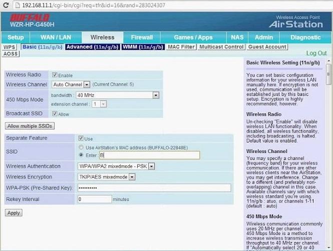 192.168.11.1 IP Admin Page